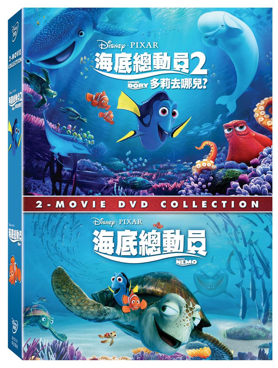 海底總動員1 2合集DVD音樂影片購
