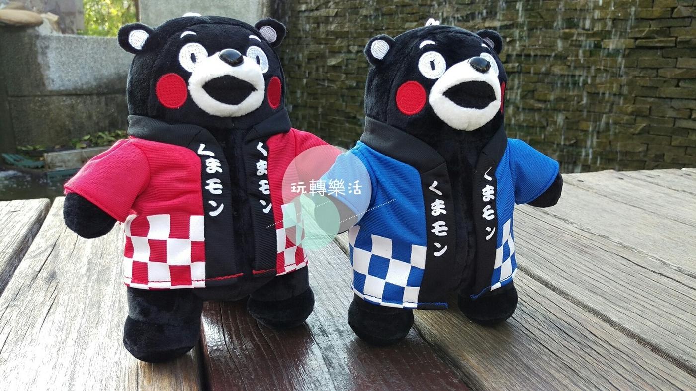 聖誕節禮物 正版授權 日本和服熊本熊站姿9吋 可愛玩偶絨毛娃娃公仔毛絨玩具生日禮物小孩送禮