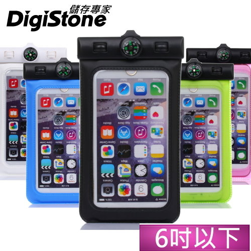 DigiStone手機防水袋保護套手機套可觸控指南針型通用6吋以下手機-果凍色x1含指南針免運