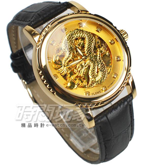 FLENT 自動上鍊機械錶 男錶 防水手錶 金龍 鑲鑽 鑽錶 簍空 鏤空錶背機械錶 防水手錶 F7022金龍