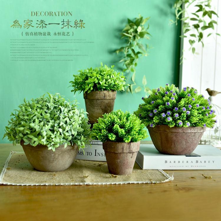 假花擺件-清新田園仿真植物人造花盆栽擺件大咖玩家