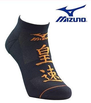 美津濃MIZUNO男運動薄底踝襪D2TX662295黑X橘陽光樂活