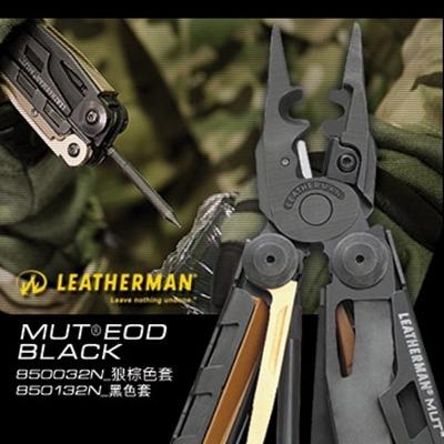 Leatherman MUT Utility Multi-tool多功能工具鉗850032N 850132N AH13064
