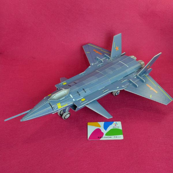 外盒輕微壓傷破損NG福利品 親子DIY紙模型立體勞作3D立體拼圖專賣店 噴射戰鬥機J-20 智立堡