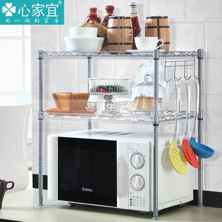 2層微波爐架烤箱架YG-38912