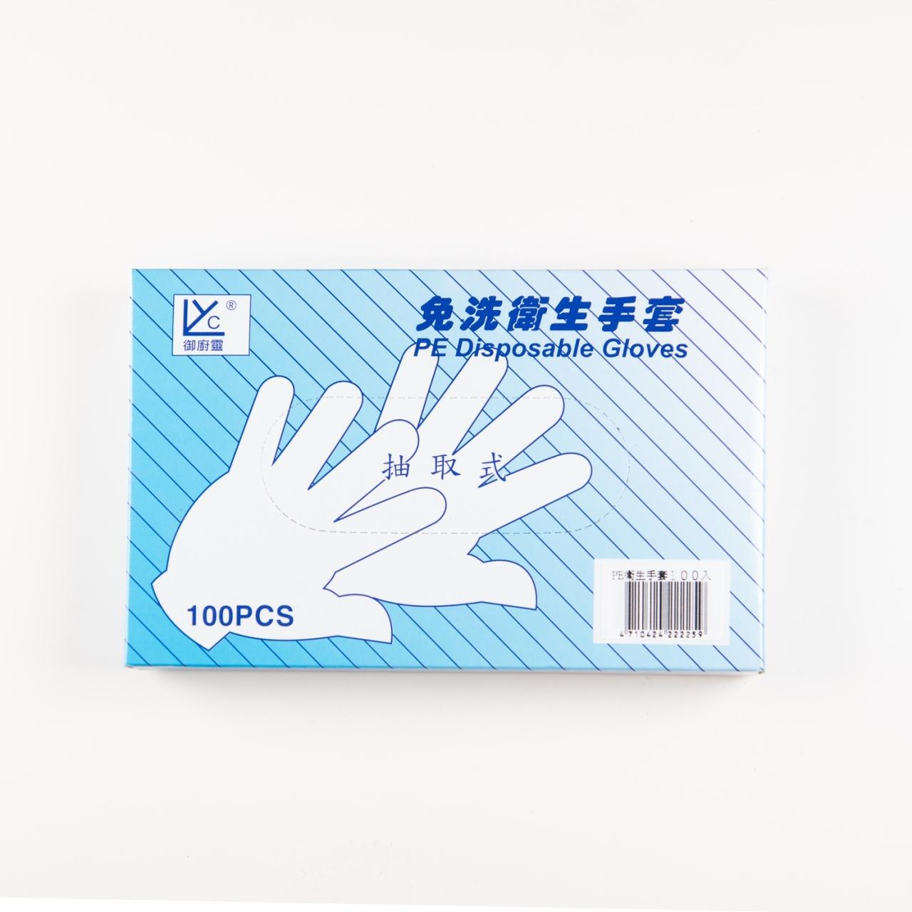 Qmishop PE衛生手套100入J417