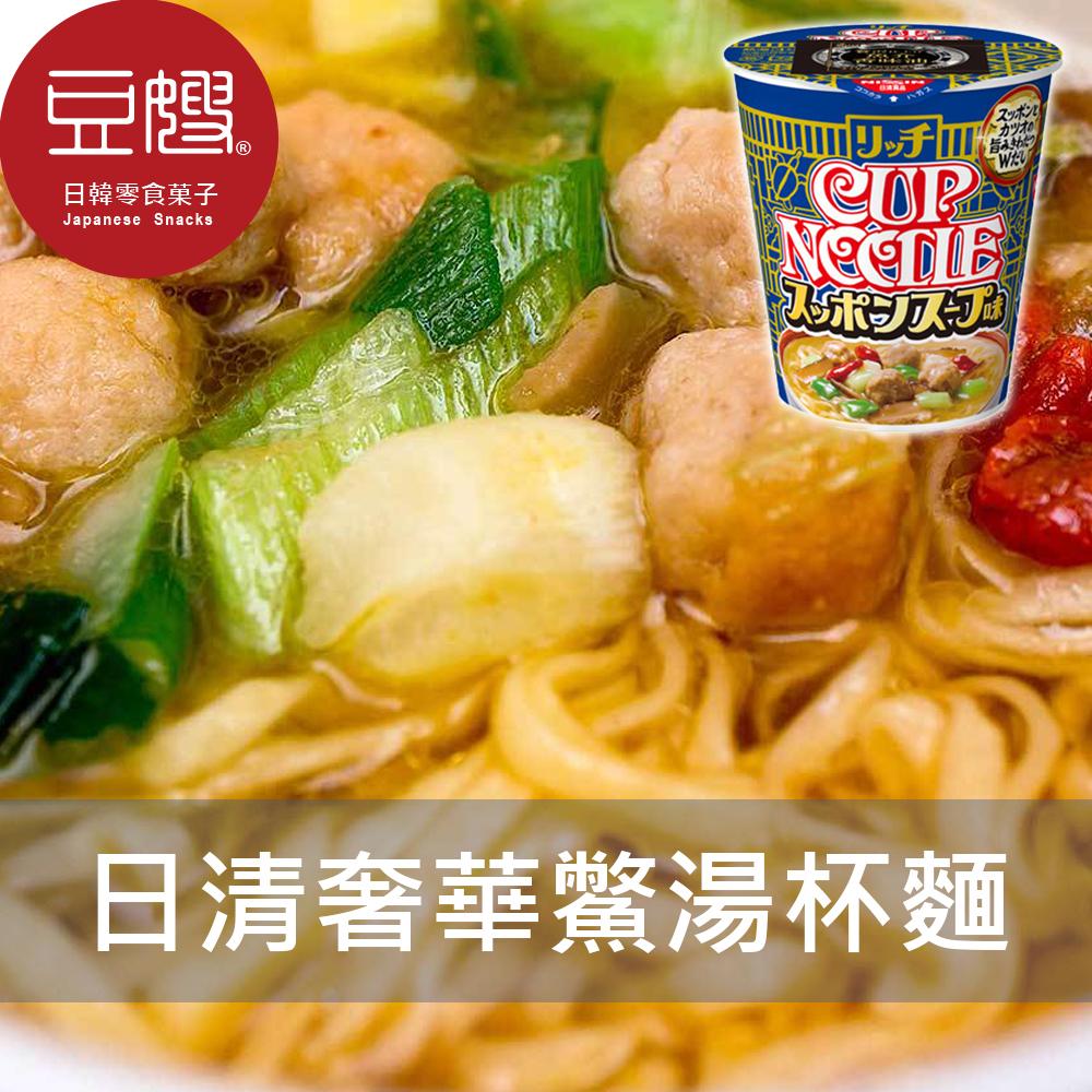 【豆嫂】日本泡麵 日清 奢華鱉湯風味杯麵(67g)