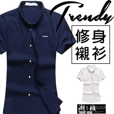潮段班SD032125日韓春夏新款M-L素色短袖襯衫縫線英文字母LOGO短袖襯衫翻領上衣