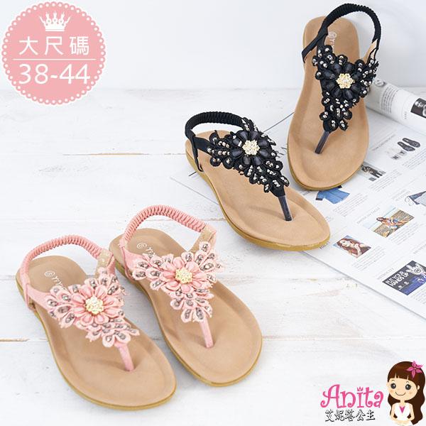 艾妮塔公主。中大尺碼女鞋。春漫富貴花鑽夾腳涼鞋 共2色。 (D576) 38 39 40 41 42 43 44碼