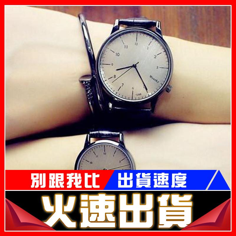[數位風潮] 復古 大表盤 簡約 情侶 閨蜜 手錶 對錶 中性錶 男女錶 原宿 日韓 流行 極簡 時尚 韓