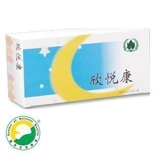 葡眾欣悅康30包盒樟芝益995葡萄糖胺軟骨素膠原蛋白碳酸鈣維生素D3植物固醇