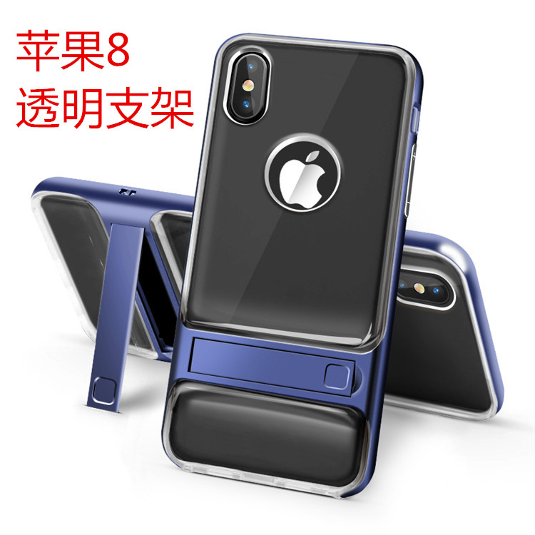 King*Shop~iphone X手機殼蘋果X硅膠手機套iPhone8Plus透明支架殼保護殼