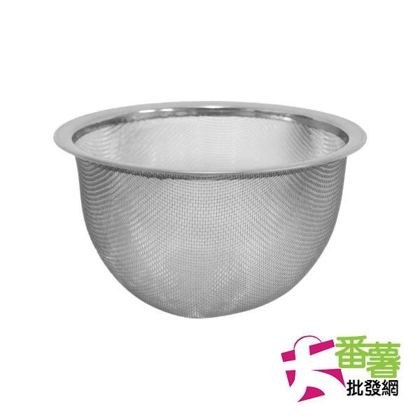 9cm濾茶網/不鏽鋼茶葉濾網/不鏽鋼茶隔 [大番薯批發網 ]