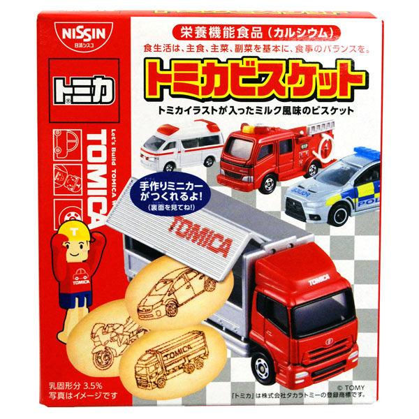 日本【日清】TOMY車造型牛奶餅乾 55g