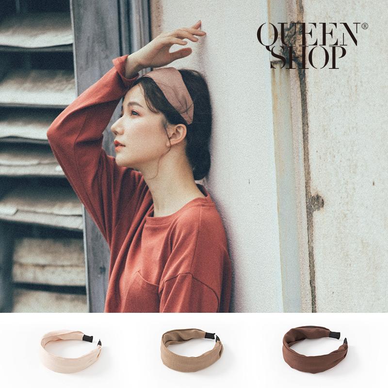 Queen Shop【07090235】素面雙層棉麻寬髮箍 三色售*現+預*