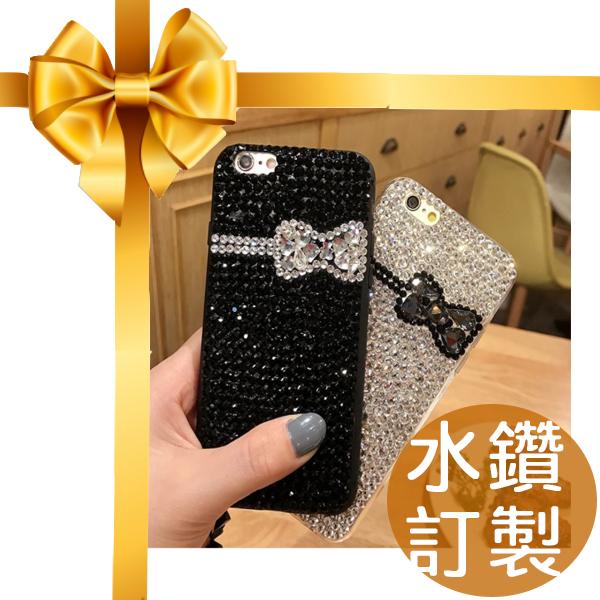 Zenfone3 LG G6 K8 P10 Plus紅米Note4X黑白滿鑽蝴蝶結手機殼水鑽殼保護殼硬殼訂做殼客製手機殼