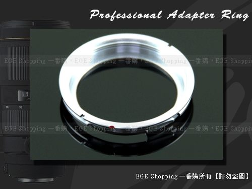 EGE 一番購】M42鏡頭轉Y/C C/Y機身轉接環【標準版】