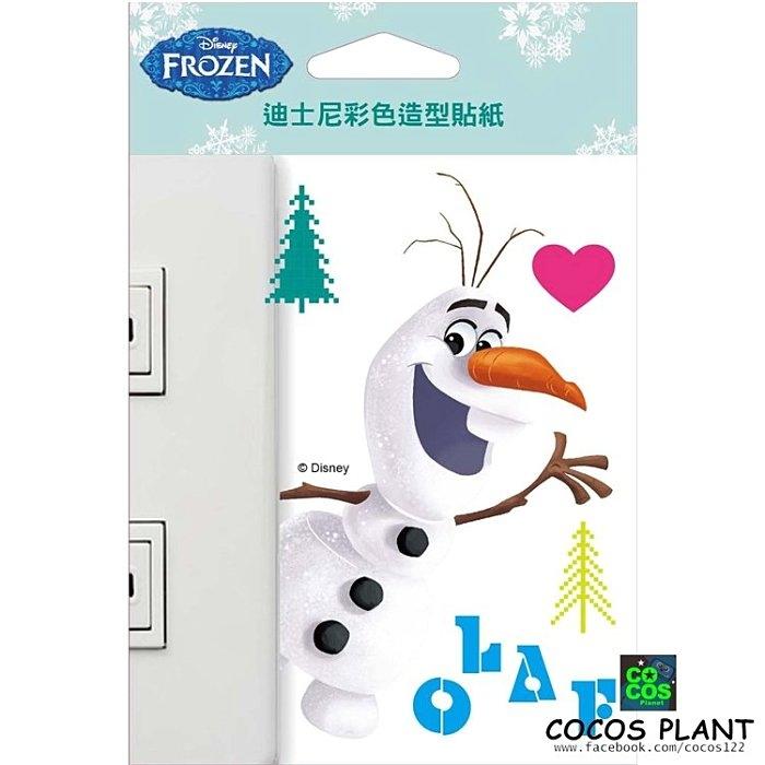 迪士尼貼紙冰雪奇緣艾莎安娜雪寶開關貼紙造型壁貼手機貼防水貼紙雪寶款COCOS TK030