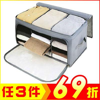 竹炭透明上側雙開收納箱 62L衣物整理箱【AF07264】99愛買生活百貨