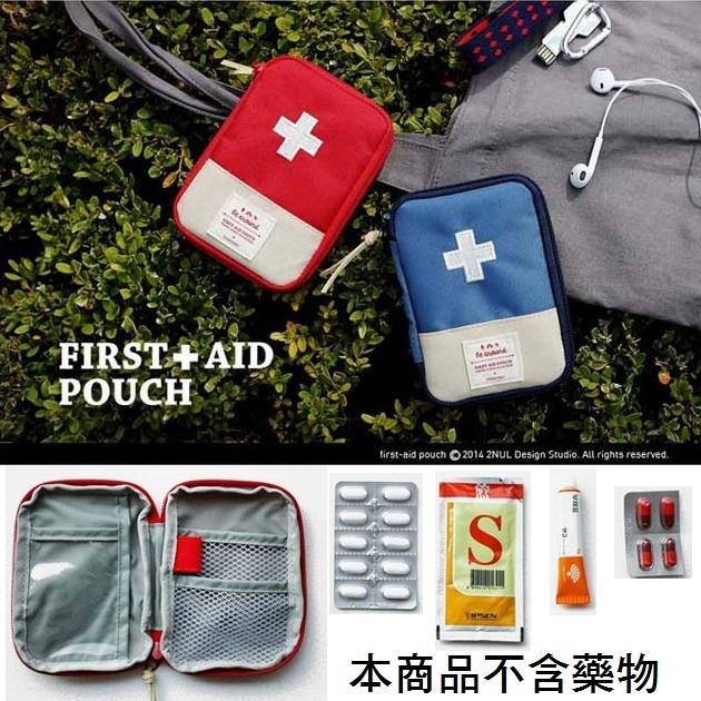 韓版醫藥收納包旅行便攜藥品收納包隨身急救包衛生棉包衛生紙包隨身藥盒藥包RB392