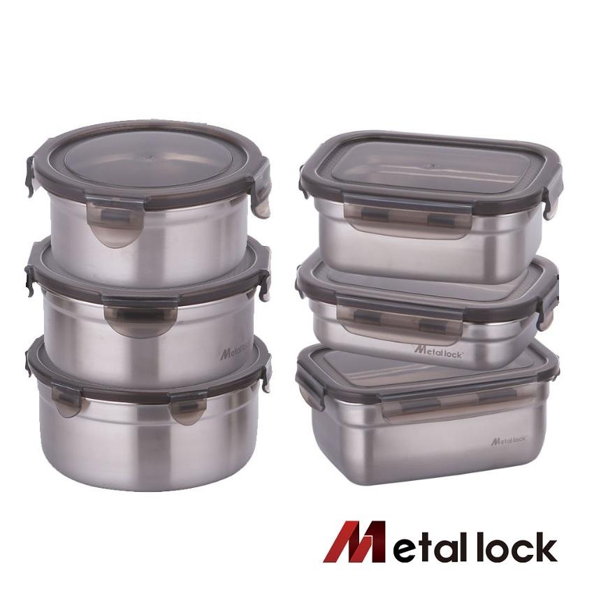 雙12瘋搶│韓國Metal lock 不鏽鋼保鮮盒3入組(方形/圓形)