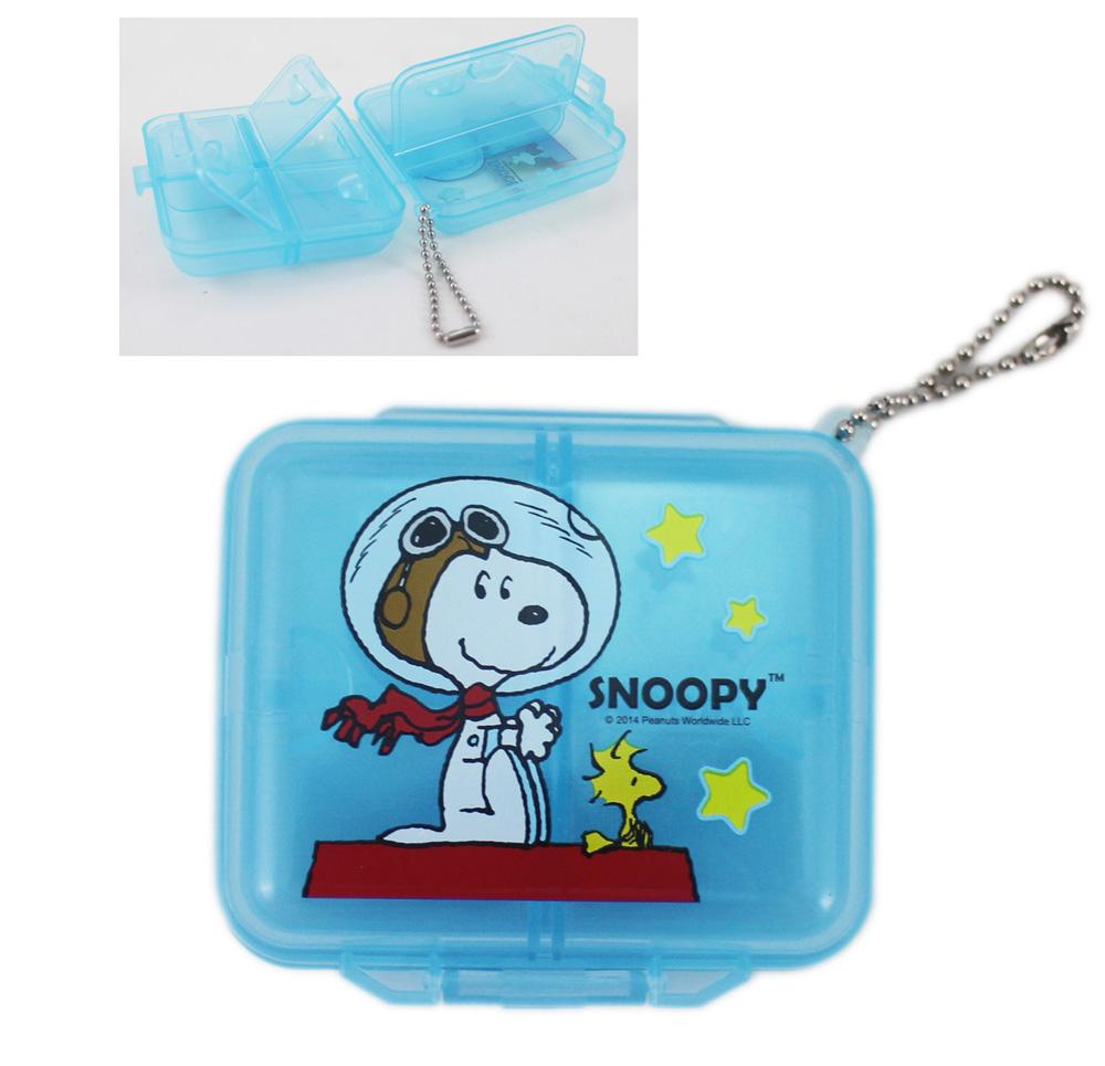 【卡漫城】Snoopy 藍 屋頂 藥盒 透明 收納盒 ㊣版 6格 收藏置物盒 隨身攜帶 史努比 使奴比 糊塗塔克