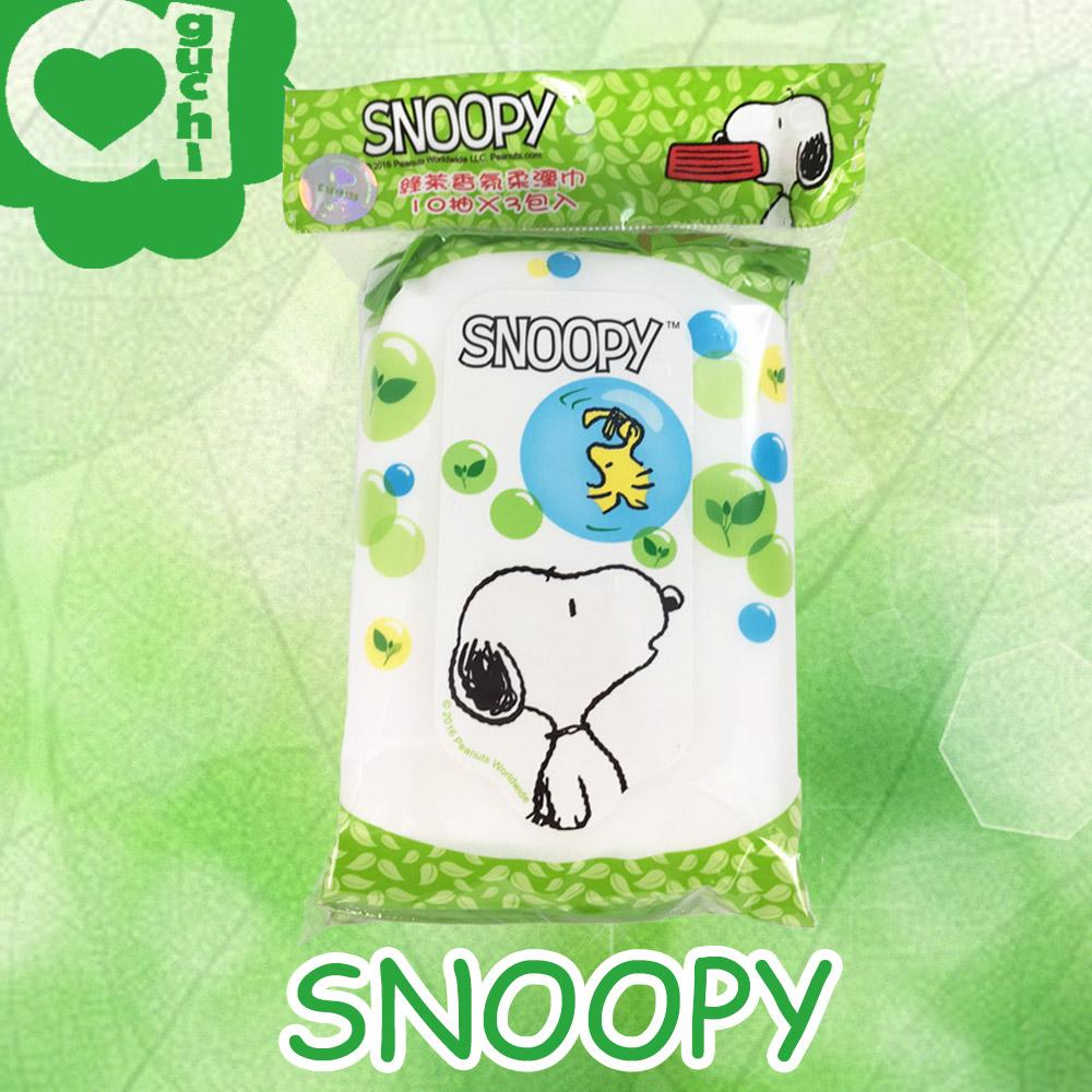 SNOOPY史努比綠茶香氛柔濕巾濕紙巾10抽X3包