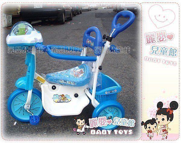 麗嬰兒童玩具館台灣製.太空人聲光IC音樂.底盤護圍可後控三輪車.