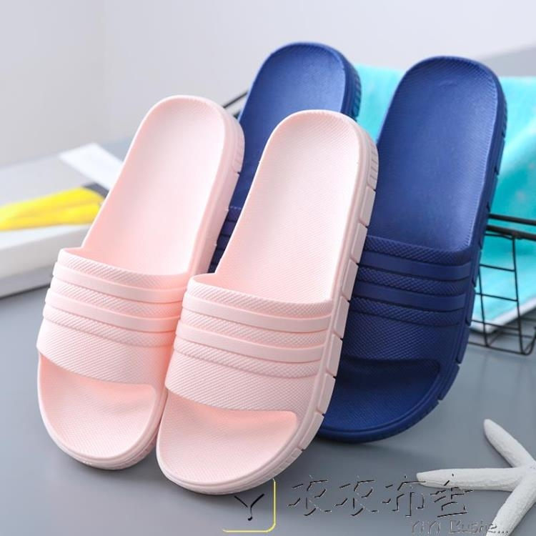 浴室拖鞋浴室拖鞋女夏季室內居家居防滑衣衣布舍