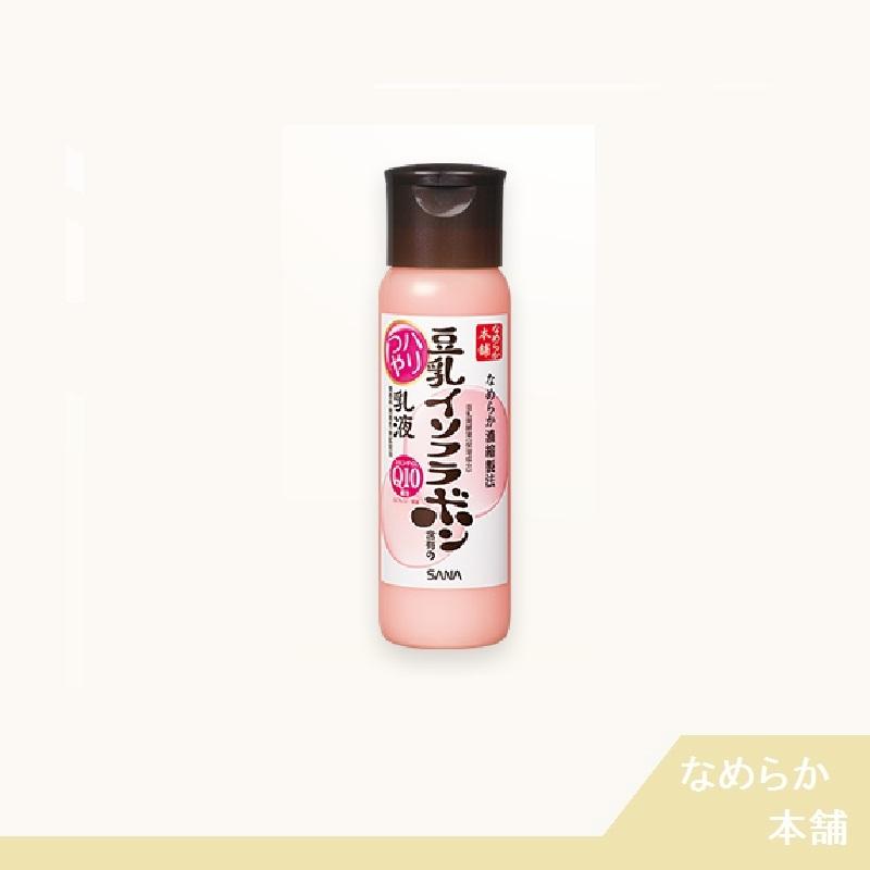 日本なめらか本舗SANA豆乳美肌Q10乳液150ml RH shop日本代購