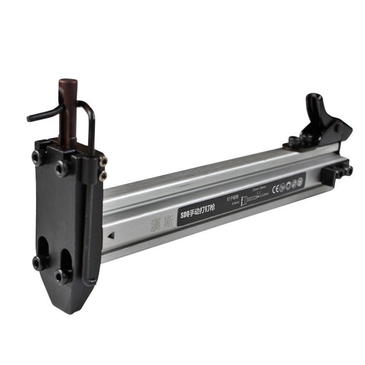 漢斯木工工具手動射釘槍水泥鋼排釘搶釘墻神器打釘器線槽專用機