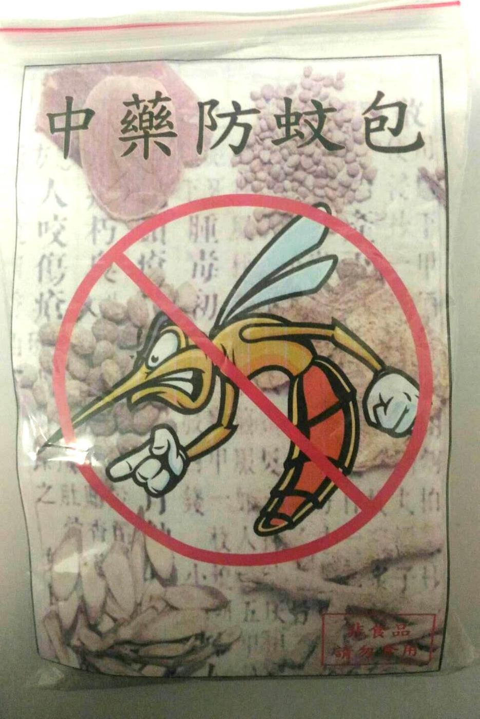 中藥防蚊包天然中藥防蚊防蟲