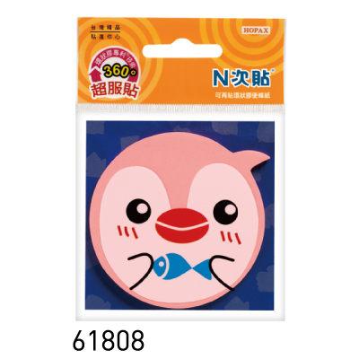 奇奇文具N次貼可再貼環狀膠便條紙61808企鵝可再貼環狀膠便條紙