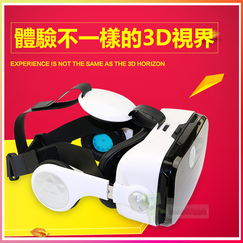 VR Box 3D眼鏡耳機虛擬實境立體音效蘋果安卓適用售暴風魔鏡無線藍牙耳機搖桿