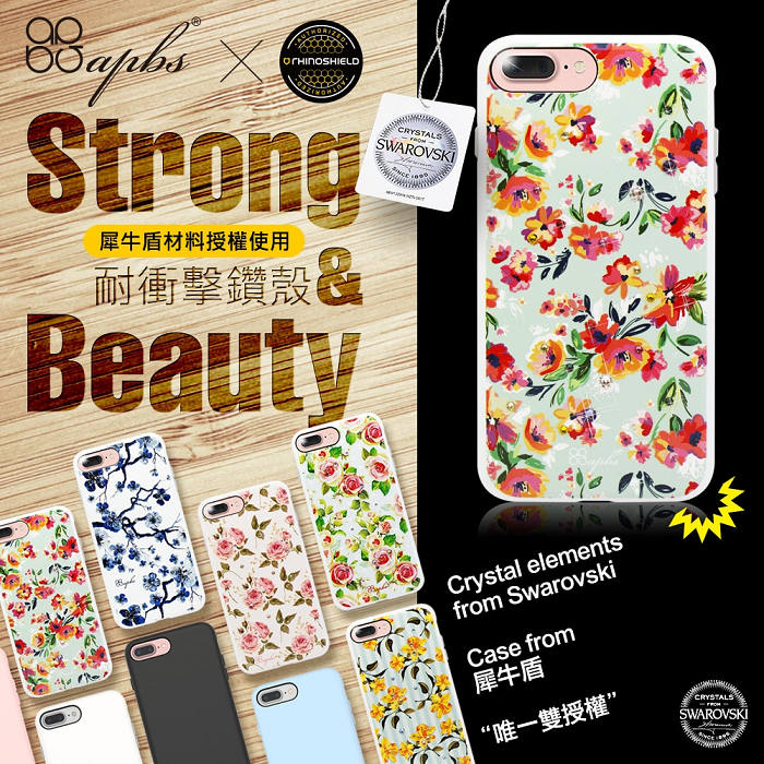 apbs犀牛盾施華洛世奇水鑽-力與美系列5.5吋iPhone 7 Plus i7鑽殼繽紛百合薔薇防摔吸震手機殼