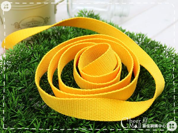 素色織帶25mm-黃(1尺)
