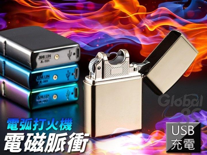 原廠鐵盒包裝 JINLUN 不怕風 電弧打火機 USB充電打火機 電磁脈衝電弧 生日禮物 禮品 電子點煙器