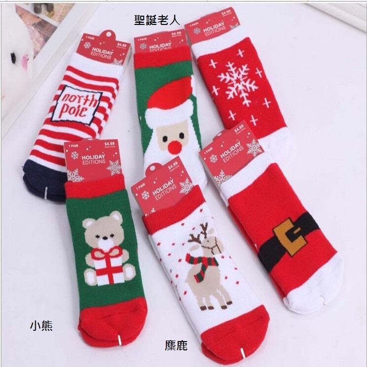 童襪厚款舒適保暖聖誕節冬天必備保暖彈性佳三款寶貝童衣