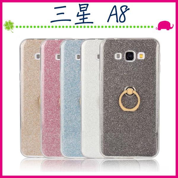 三星 Galaxy A8 2015版 閃粉背蓋 全包邊手機套 指環保護殼 TPU保護套 輕薄手機殼 亮粉後殼