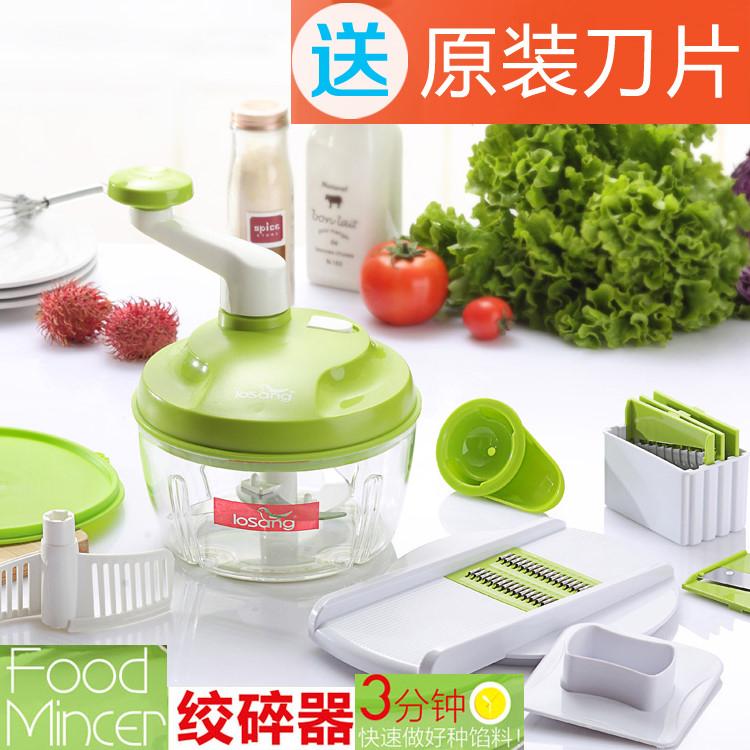 升級版多功能切菜器全套切片刨絲磨蓉攪拌器手動絞肉機不插電碎菜機