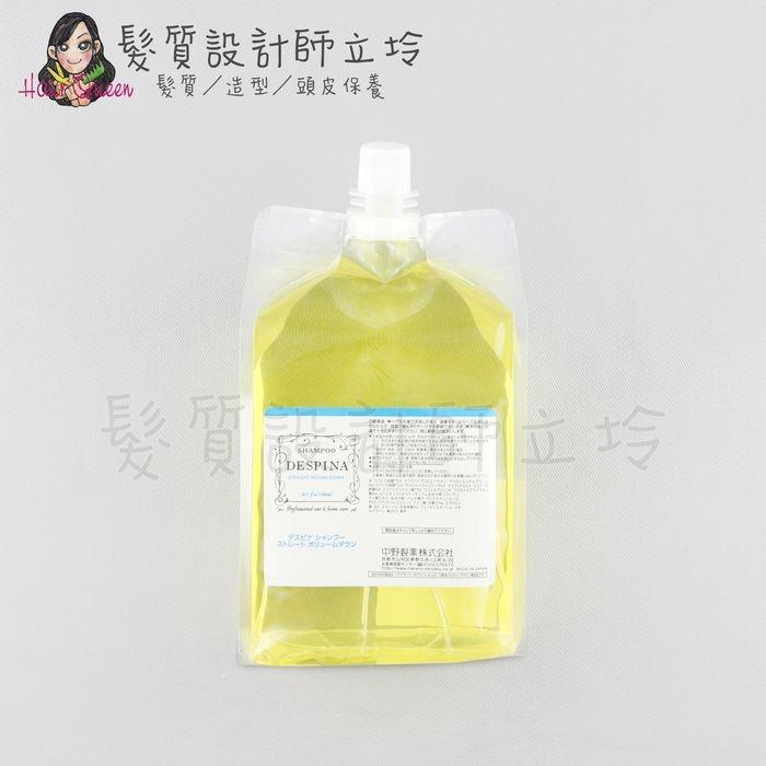 立坽『洗髮精』NAKANO 中野製藥 原生質.修復髮沐(柔順御用)1500ml(補充包) HH02 HH06