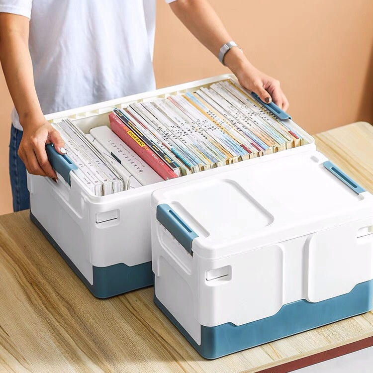 折疊收納箱 可折疊收納箱大號多功能折疊書本整理收納書箱學生教室收納神器