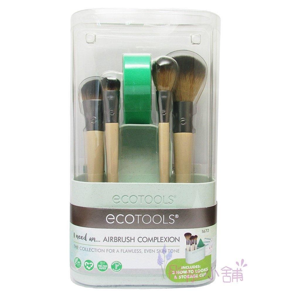 ecotools 彩妝刷具6件組 海綿 蜜粉刷 打亮刷 粉底刷 遮瑕刷 原廠型號1672 美國品牌 【彤彤小舖】