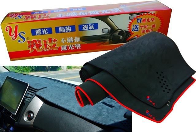 台灣製空軍一號磨砂麂皮反皮儀錶板汽車避光墊豐田08年RAV4專用儀表墊遮光墊隔熱墊