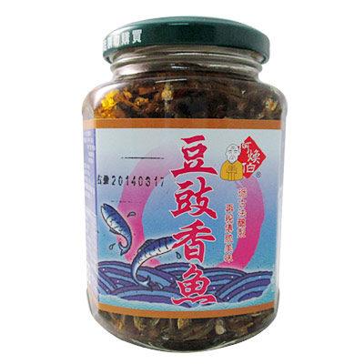 《好客-阿煥伯醬菜》豆鼓香魚(350g)_A012006