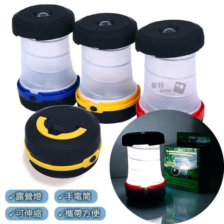 OD0107可伸縮LED露營燈手電筒懸掛式手提式摺疊帳篷燈攜帶式迷你折疊馬燈照明燈