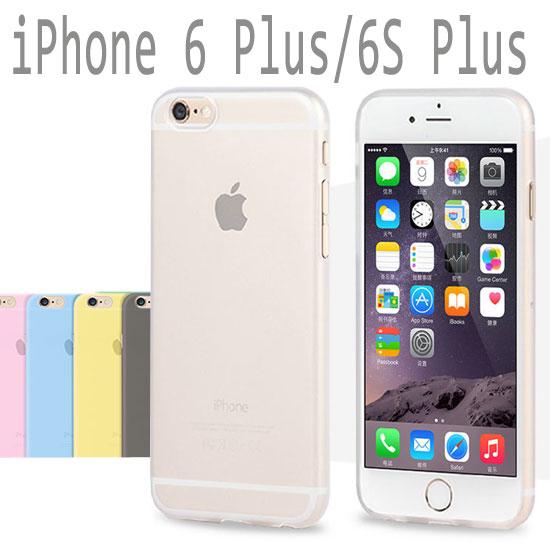 0.18mm Apple iPhone 6 Plus 6S Plus 6勁薄保護殼防護軟殼手機背蓋手機殼外殼TPU
