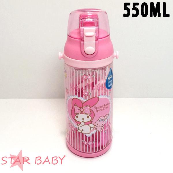 STAR BABY-三麗鷗美樂蒂密封兒童水壺冷水瓶直飲背帶水壺550ml