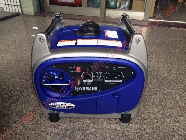YAMAHA山葉EF2400iS變頻靜音發電機