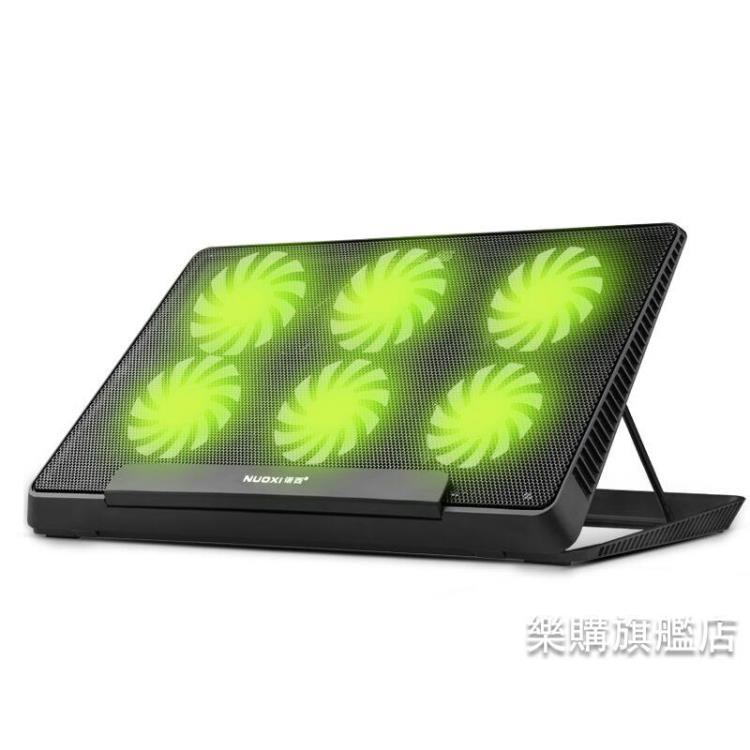 散熱底座諾西H8筆電散熱座14寸15.6寸17聯想華碩戴爾電腦散熱底座支架墊tw樂購旗艦店